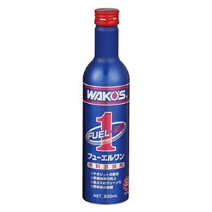 WAKO'Sワコーズ F-1 フューエルワン