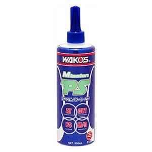 WAKO'Sワコーズ ミッションパワーシールド MPS