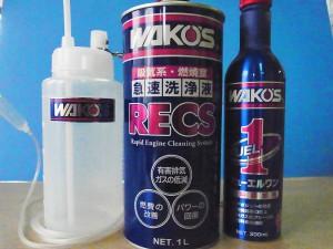 WAKO'Sワコーズ RECSイメージ
